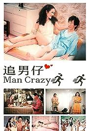 Zui nan zai Poster