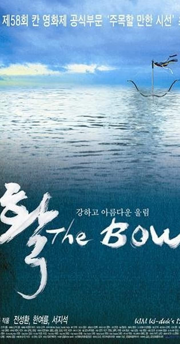 Subtitle of The Bow