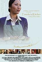 Primary image for Tomoko's Kitchen