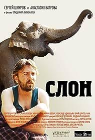 Slon (2010)