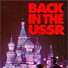 Back in the U.S.S.R. (1992)
