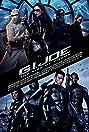 G.I. Joe: The Rise of Cobra (2009) Poster