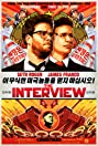 The Interview (2014) Poster