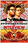 Holiday 2014 Forecast: 'The Interview'