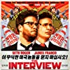 James Franco, Seth Rogen, and Randall Park in The Interview (2014)