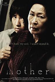 Won Bin and Hye-ja Kim in Madeo (2009)