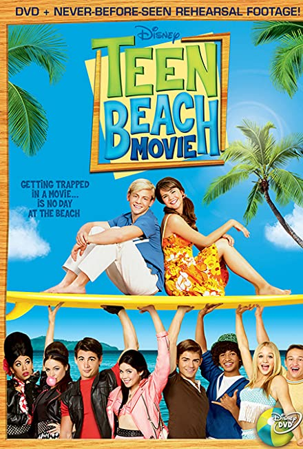 Film: Gençlik Plajı Filmi - Teen Beach Movie