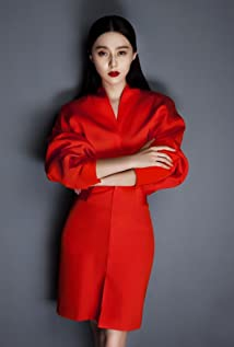 Bingbing Fan Picture