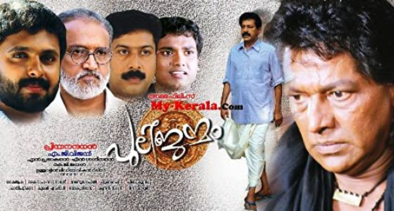 Movie downloading sites Pulijanmam by [mpg]