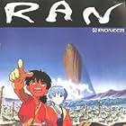 Gurinrejendo ran (1992)