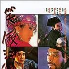 Jacky Cheung, Man Cheung, Samuel Hui, and Siu-Ming Lau in Siu ngo gong woo (1990)