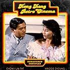 Chow Yun-Fat and Maggie Cheung in Cheng chong chui lui chai (1987)