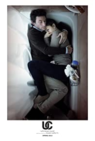 Primary photo for Upstream Color
