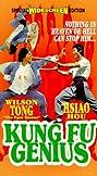 Kung Fu Genius (1979) Poster