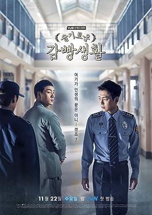 Prison Playbook : Season 1 Complete NF WEB-DL 480p & 720p | GDrive | MEGA | Single Episodes