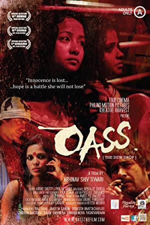 Oass movie, song and  lyrics