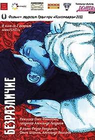 Bezrazlichie (2011)
