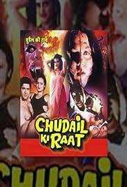 Chudail Ki Raat Poster