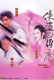 Xia dao zheng chuan (1998)