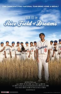 English movie 2017 watch online Rice Field of Dreams [hd720p]