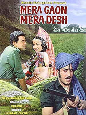 Akhtar Romani Mera Gaon Mera Desh Movie