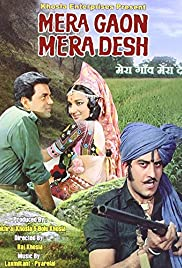Mera Gaon Mera Desh(1971) Poster - Movie Forum, Cast, Reviews