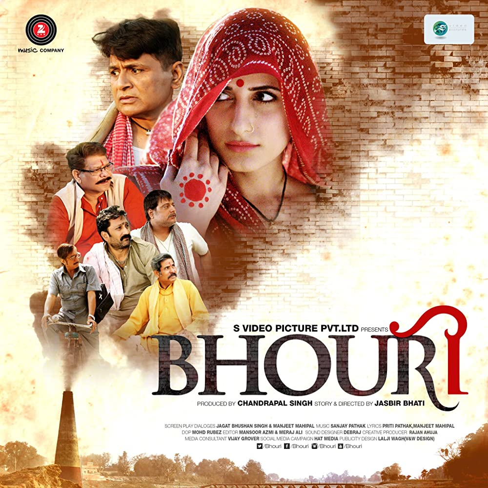 Bhouri Movie Watch Online