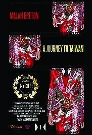 Malan Breton a Journey to Taiwan Poster