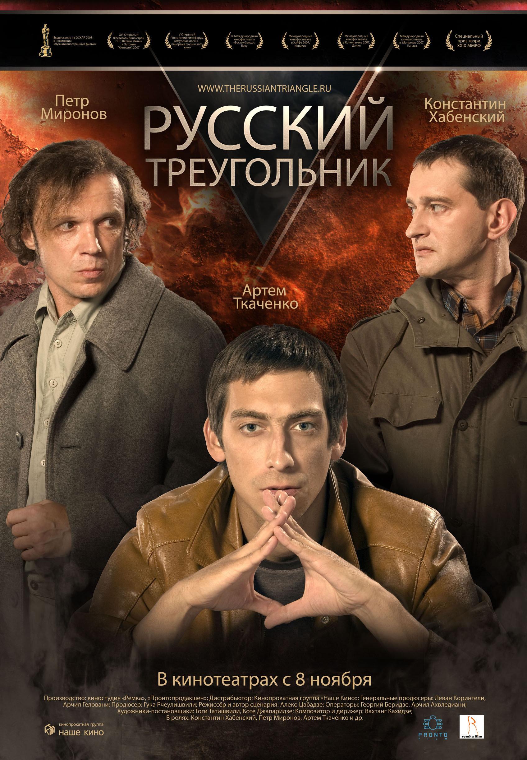 Actor Artem Tkachenko: biography, film career and personal life