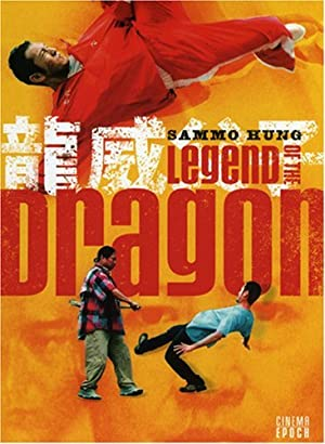 Man Choi Lee Legend of the Dragon Movie