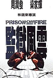 Prison on Fire Poster