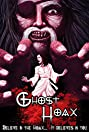 Ghost Hoax (2010) Poster