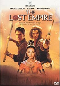 Must watch japanese action movies The Lost Empire by Philip Spink [1680x1050]