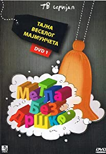 Movies mp4 psp download Metla bez drske [mkv]