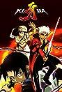 Kiba (2006) Poster