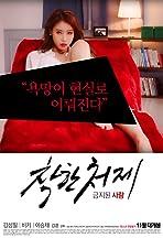 Chak-Han Cheo-Je