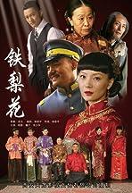 Tie Li Hua