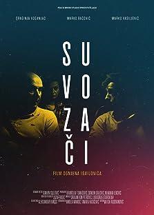 Suvozaci (2017)