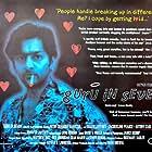 Nitin Ganatra in Guru in Seven (1998)