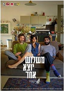 Funny movie clip download Echad Mishlosha [hddvd]