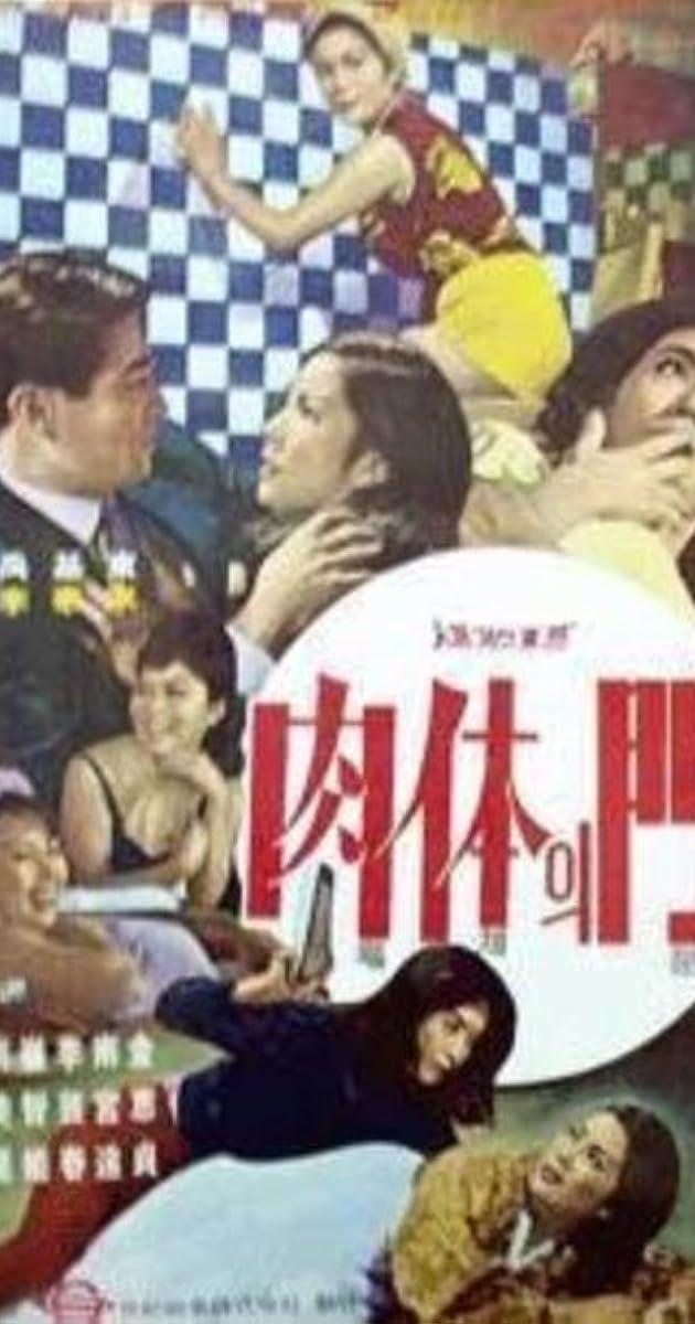 Image Yukcheui mun