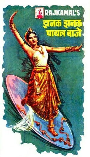 Jhanak Jhanak Payal Baaje movie, song and  lyrics