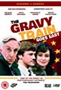 The Gravy Train Goes East (1991) Poster