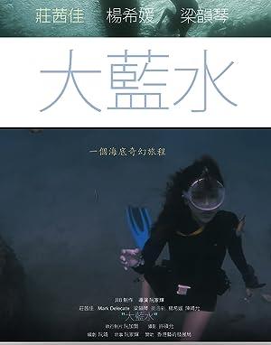 Big Blue Sea film Poster