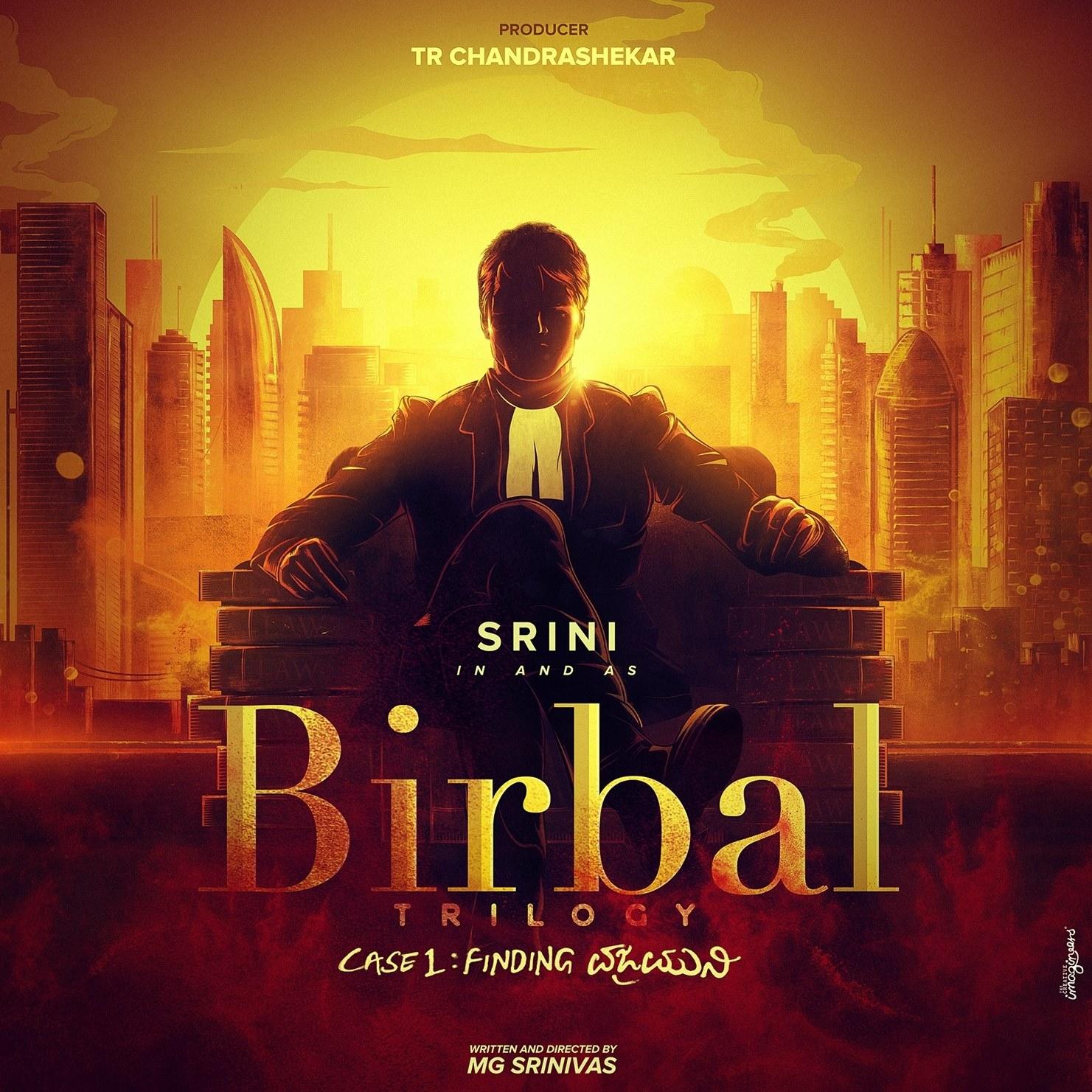 Image result for birbal kannadamovie poster