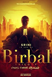 Birbal Trilogy Poster