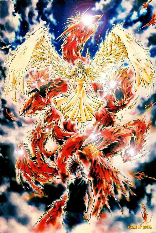 Recca No Honoo Final Burning 2004 Imdb