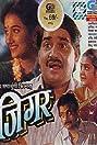 Jigar (1998) Poster