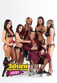Bikini contest jersey new