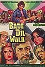 Bade Dil Wala
